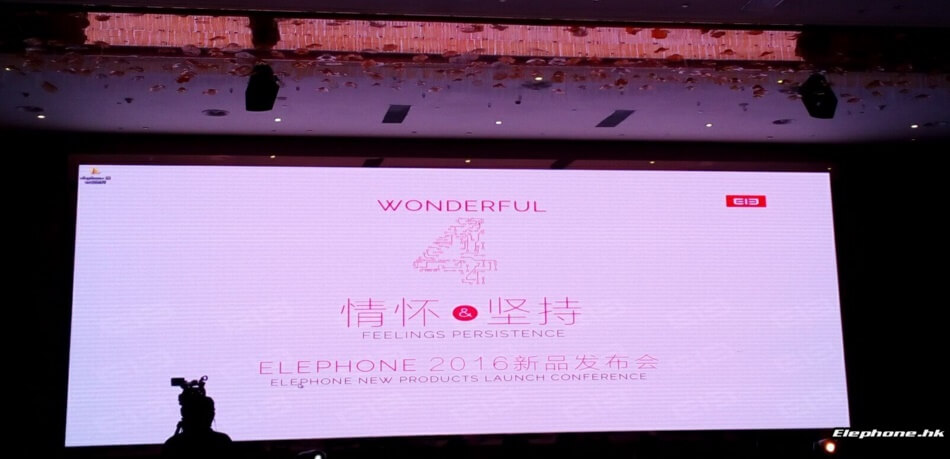 elephone-p9000-event-announcement