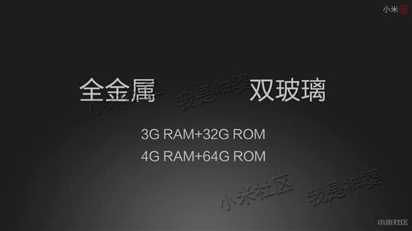 xiaomi-mi5-leak-memory