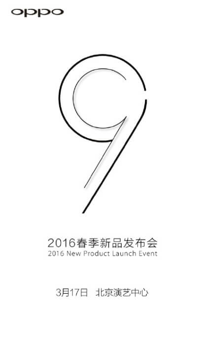 oppo-r9-invitation-event