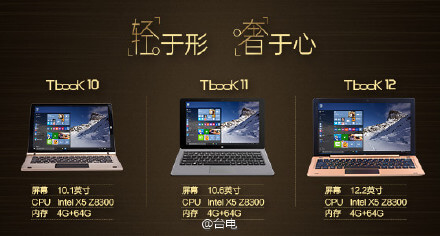 teclast-tbook-10-11-12-overview
