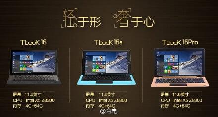 teclast-tbook-16-16s-16pro