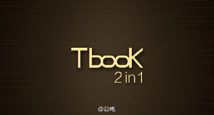 teclast-tbook-weibo-cover