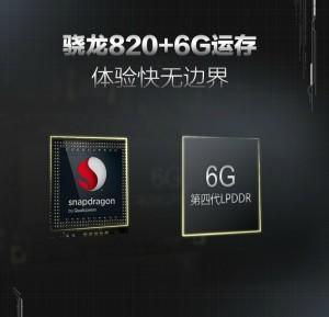 vivo-xplay-5-6GB-RAM-sd820-e1456836985536
