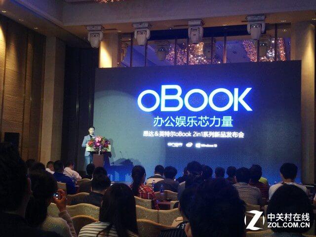 onda-obook-conference