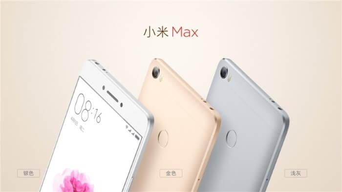 xiaomi-mi-max-colours