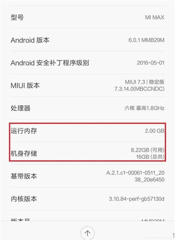 xiaomi-mi-max-2-gb-ram-leaked-screenshot