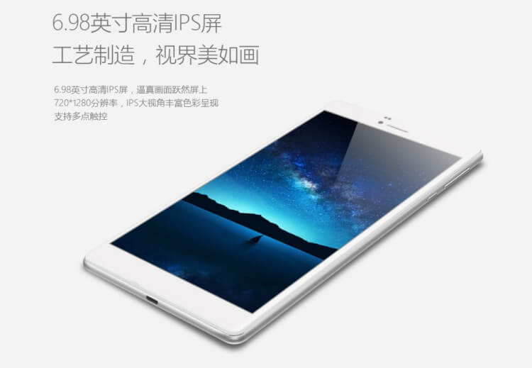 Cube-WP10-Windows-10-Mobile-Smartphone-2