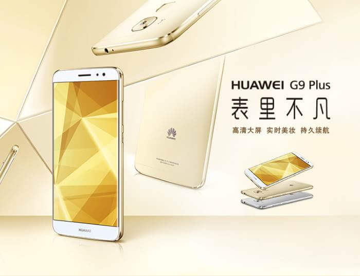 huawei-g9-plus-vmall-cover