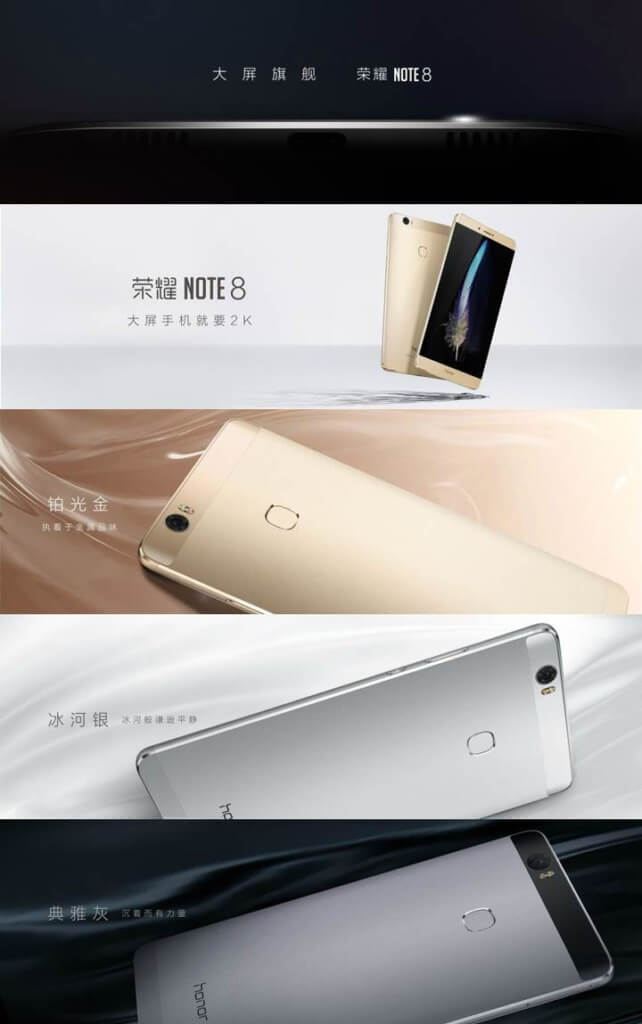 huawei-honor-note-8-all-sides