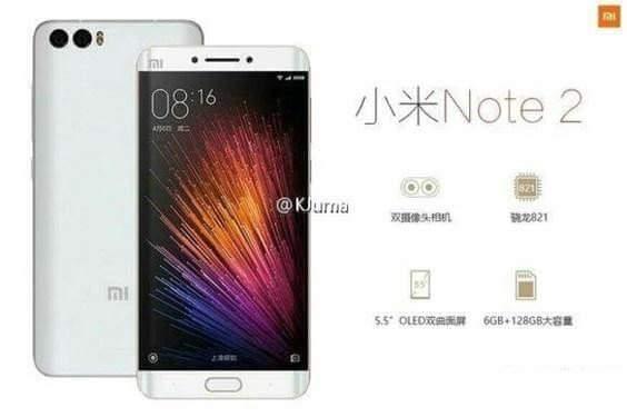 xiaomi-mi-note-2-dual-camera-leak