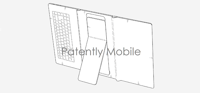 samsung_patent_foldable