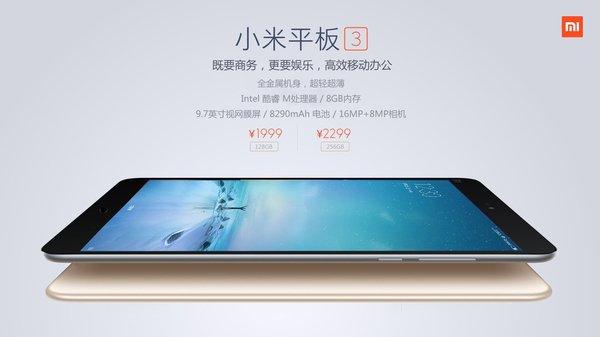Mi Pad 3 Daten, Bild: Xiaomi