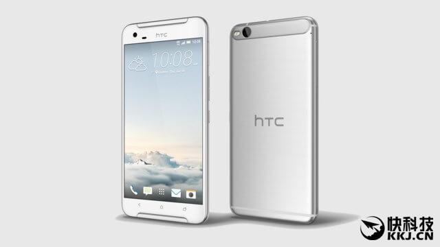 HTC X10, Bild: MyDrivers