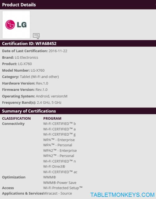 lg-x760-leak-wifi-certificate