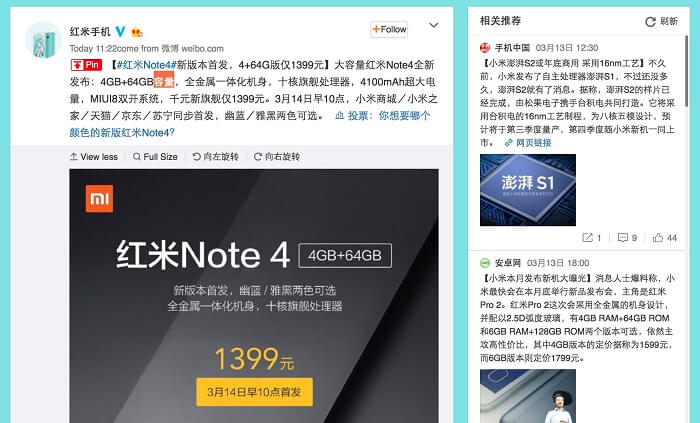 Xiaomi Redmi Note 4, Bild: Screenshot
