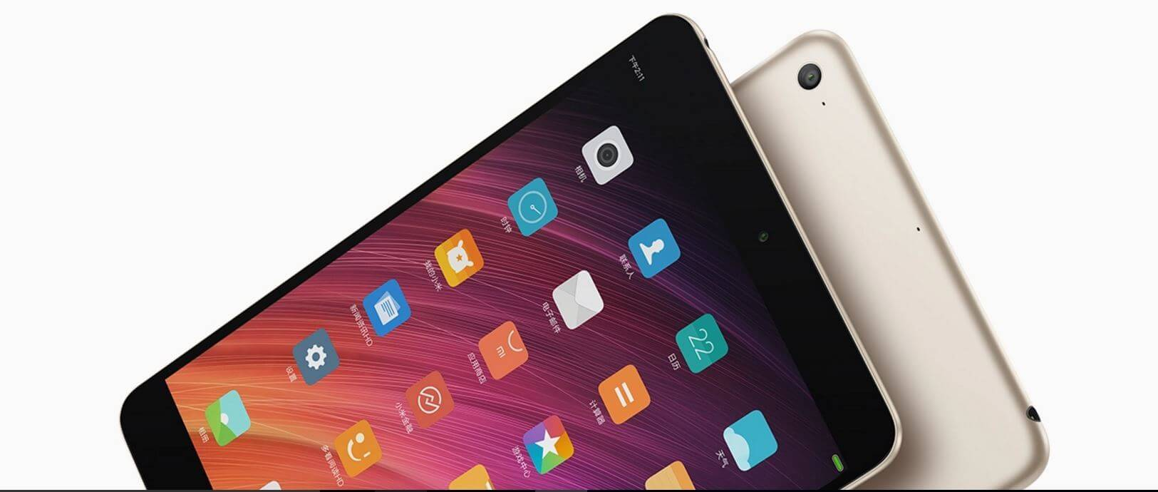 Mi Pad 3, Bild: Xiaomi