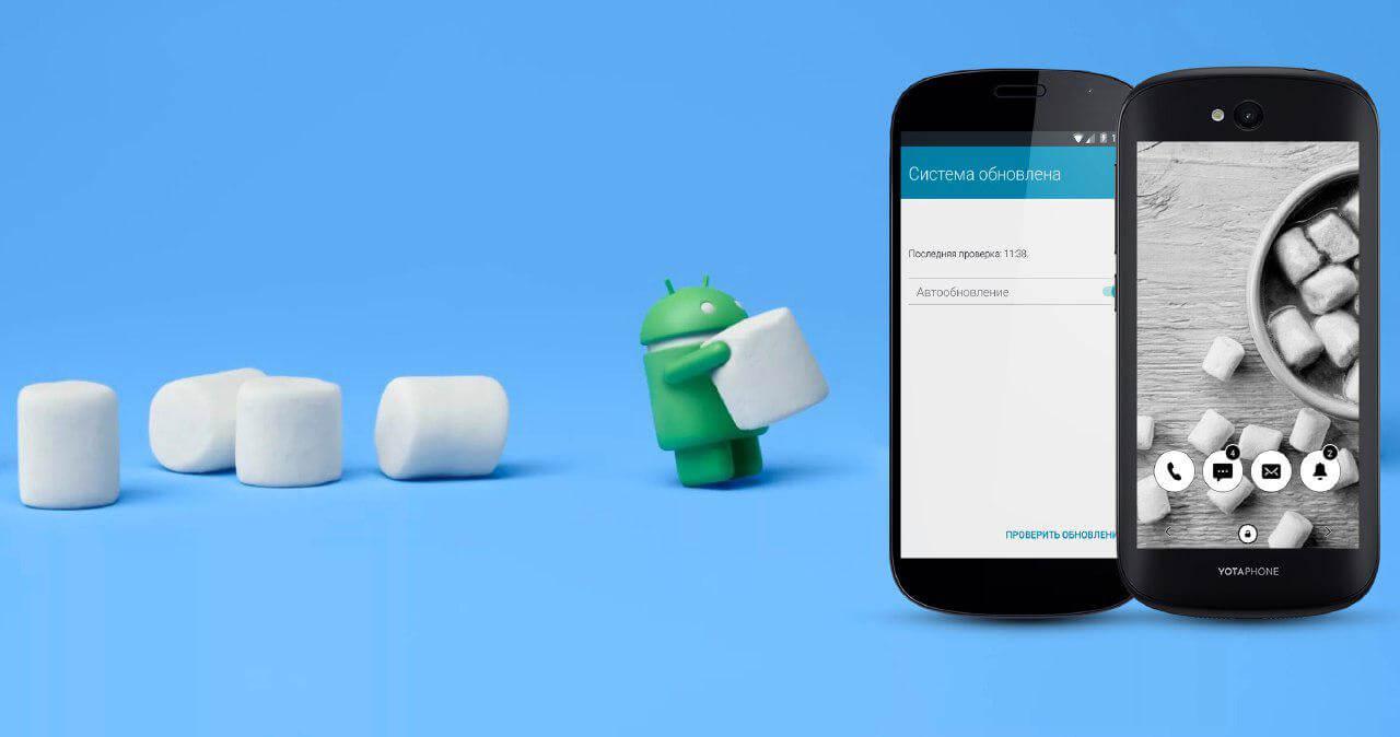 YotaPhone 2: Update auf Android 6.0 Marshmallow, Bild: YotaPhone
